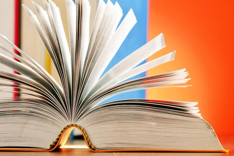 Снимка на разлистена книга от легализацията на документи в център Интелекти.