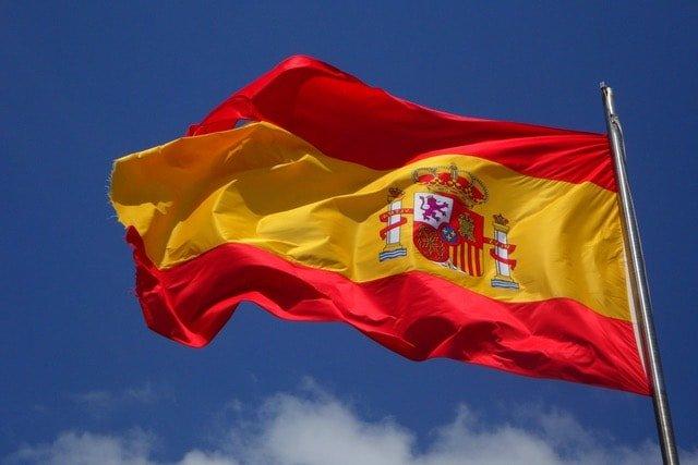 Знамето на Испания, което присъства в курсовете по испански език в езиков център Интелекти-Велико Търново.