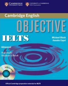 Снимка на учебната система Objective IELTS, по която се извършва подготовката за изпита на IELTS в езикова академия Интелекти - Велико Търново.
