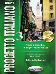 Снимка на учебника Progetto Italiano 3, по който се обучава в нашите курсове по италиански език в езикова академия Интелекти - Велико Търново.