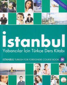 Снимка на учебника B1 от курсовете по турски език в Интелекти - Велико Търново.