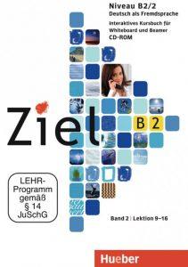 Снимка на учебника Ziel B2, който езикова академия Интелекти използва в своите курсове по немски език.